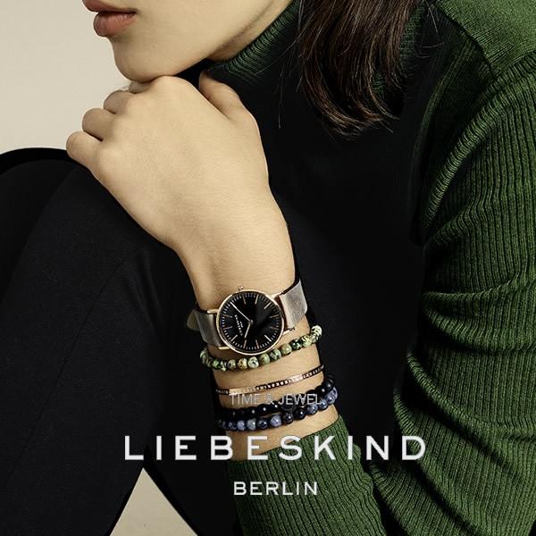 德国Liebeskind 简洁时尚腕表女款