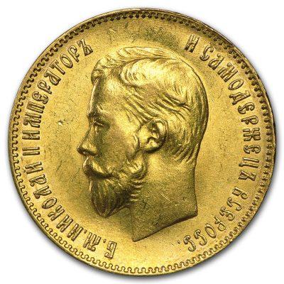 russland-10-rubel-goldmuenze-nikolaus-ii-3