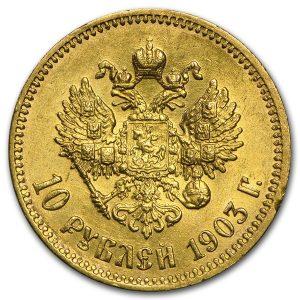 russland-10-rubel-goldmuenze-nikolaus-ii-4